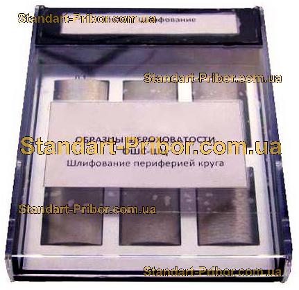 ОШС-ШП образец шероховатости - фотография 1