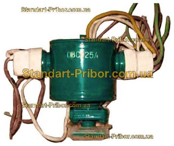 ОВС-25А лампа - фотография 1