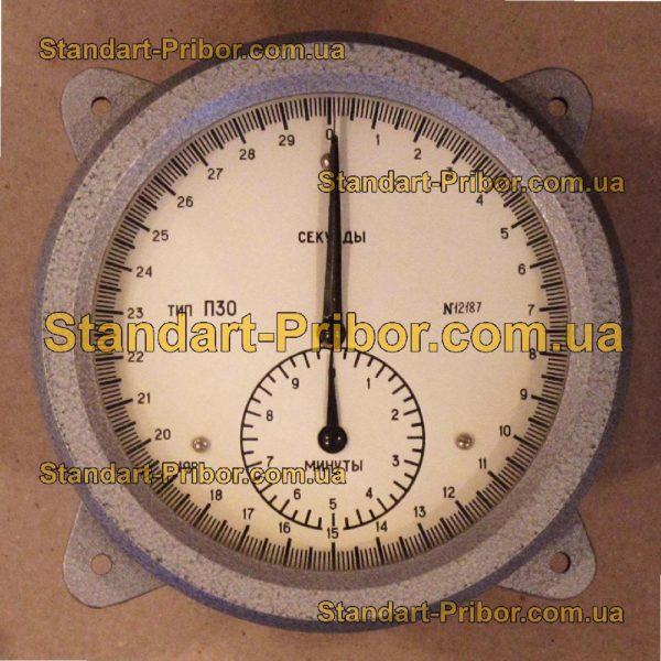 П-30 секундомер - изображение 2