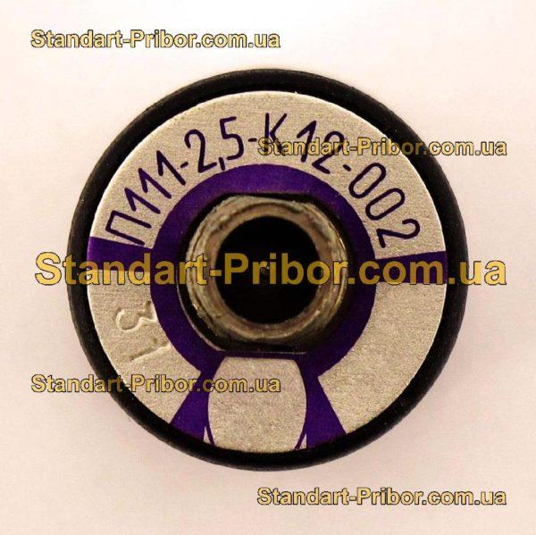 П111-2.5-К12-002 преобразователь совмещенный - фотография 4
