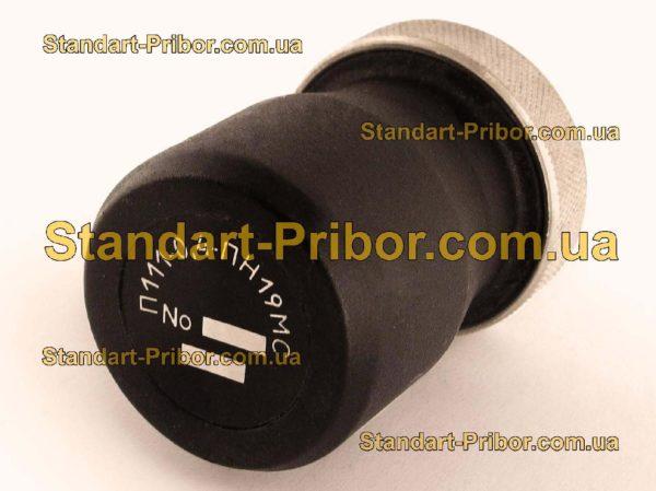 П111-2.5-К20-002 преобразователь совмещенный - фото 3