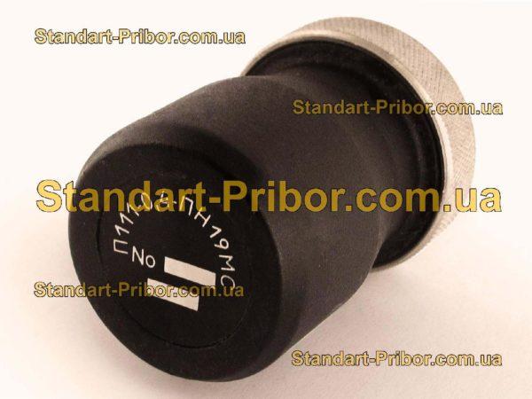 П111-5.0-К12-002 преобразователь совмещенный - фото 3