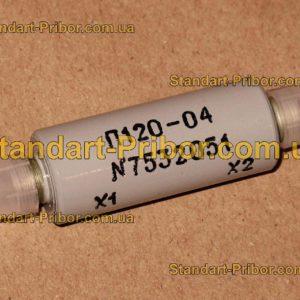 П120-04 БЫ 2.008.120-04 преобразователь активный - фотография 1