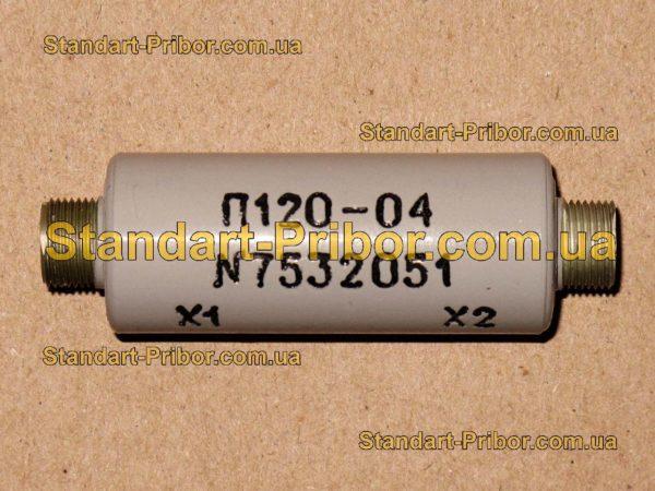 П120-04 БЫ 2.008.120-04 преобразователь активный - изображение 2
