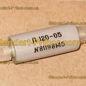 П120-05 БЫ 2.008.120-05 преобразователь активный - фотография 1