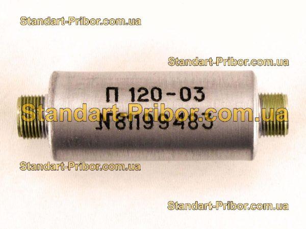 П120-09 БЫ 2.008.120-09 преобразователь активный - фото 6