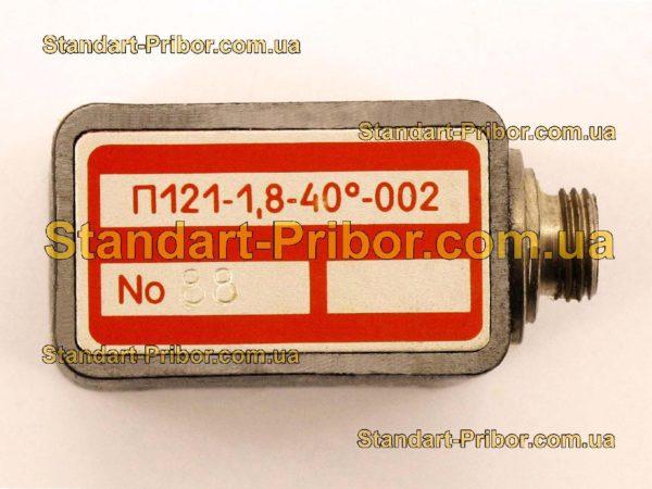 П121-1.8-40-АК20 преобразователь контактный - изображение 2