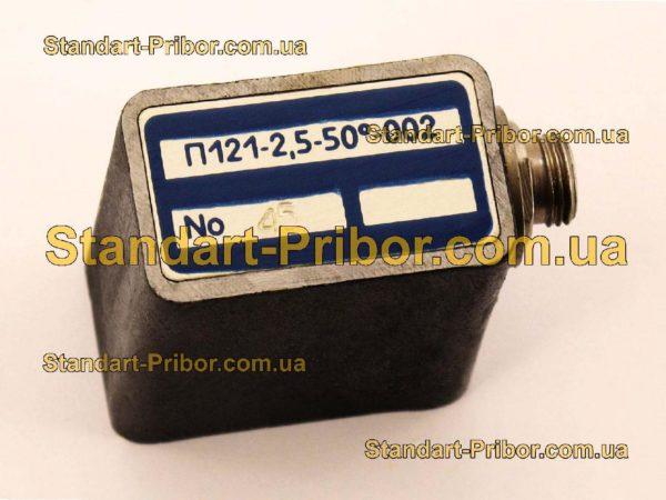 П121-10-50-АММ-001 преобразователь контактный - фото 3