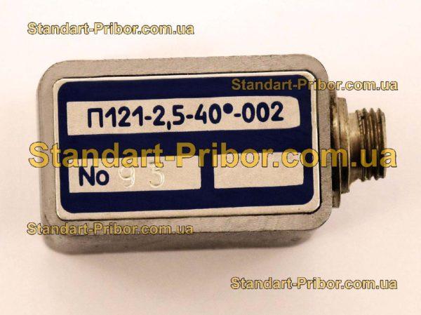 П121-2.5-40-М преобразователь контактный - изображение 2