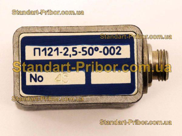 П121-2.5-50-АММ-001 преобразователь контактный - изображение 2