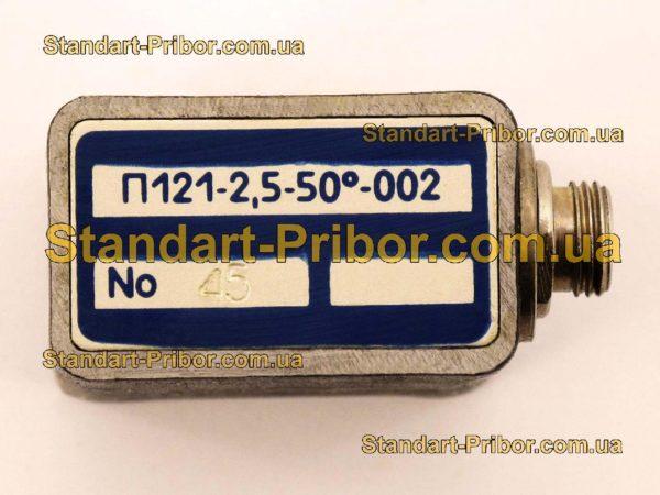 П121-2.5-50-М-003 преобразователь контактный - изображение 2