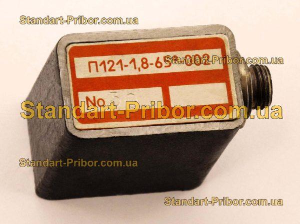 П121-2.5-60-АК20 преобразователь контактный - изображение 8