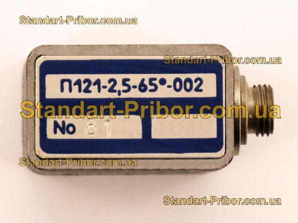 П121-2.5-65-002 преобразователь контактный - изображение 2