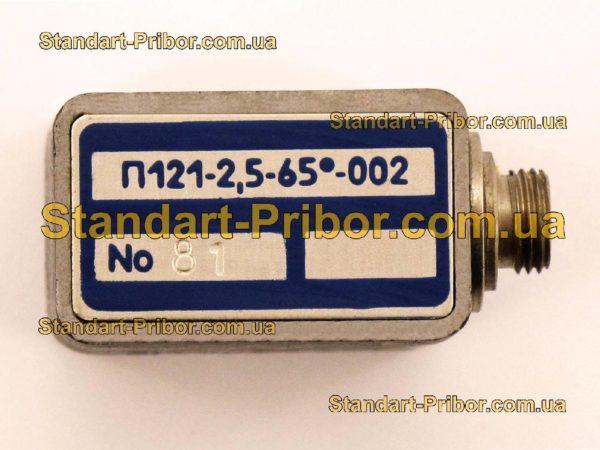 П121-2.5-65-АК20 преобразователь контактный - изображение 2
