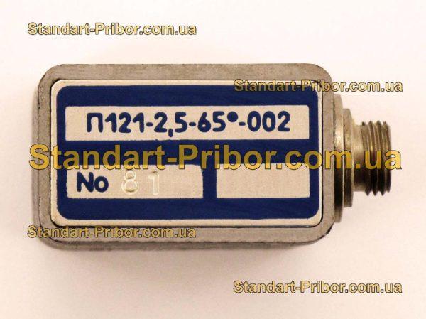 П121-2.5-65-М-003 преобразователь контактный - изображение 2