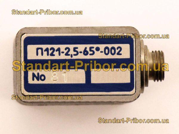 П121-2.5-65-М преобразователь контактный - изображение 2