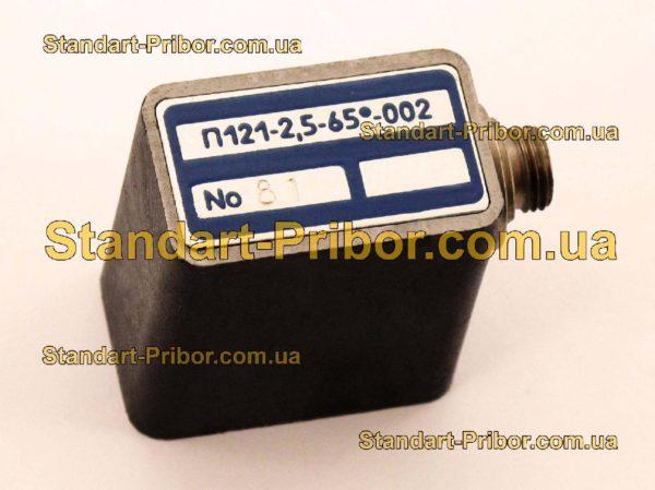 П121-2.5-70-АММ-001 преобразователь контактный - изображение 5