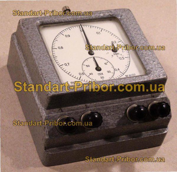 П14М секундомер - фотография 1