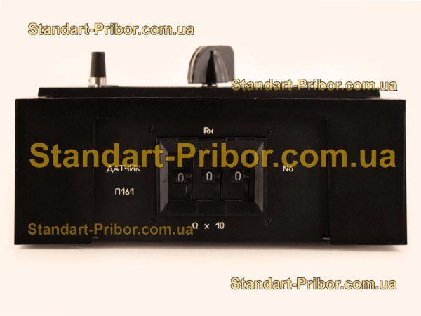 П161 датчик - изображение 2