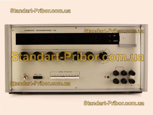 П320 калибратор программируемый - изображение 2