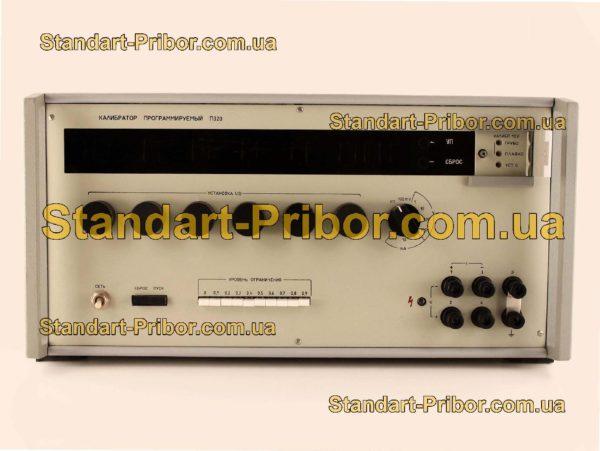 П320 калибратор программируемый - фото 3