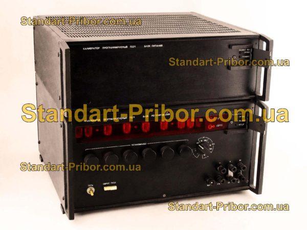П321 калибратор программируемый - изображение 2