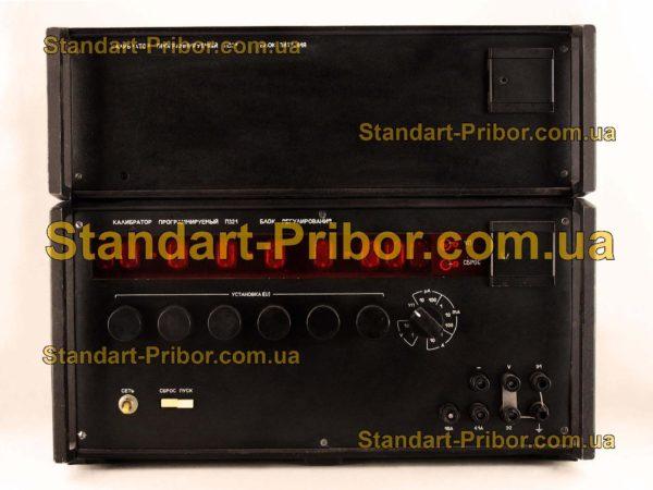 П321 калибратор программируемый - фото 3
