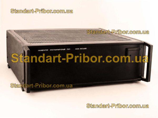 П321 калибратор программируемый - фото 6