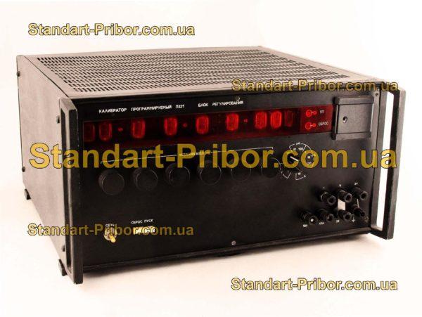 П321 калибратор программируемый - фотография 7