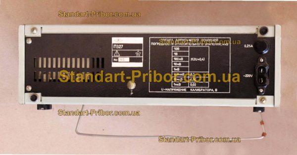 П327 калибратор напряжение - фотография 4