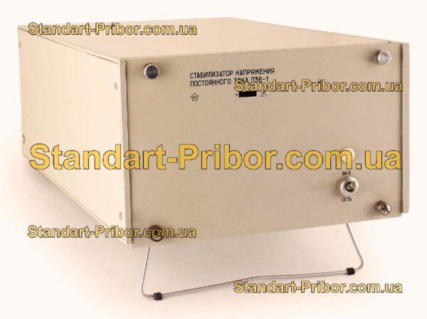 П36 стабилизатор напряжения - фотография 1