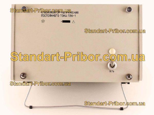 П36 стабилизатор напряжения - изображение 2