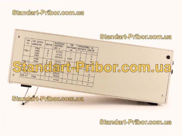 П36 стабилизатор напряжения - фото 3