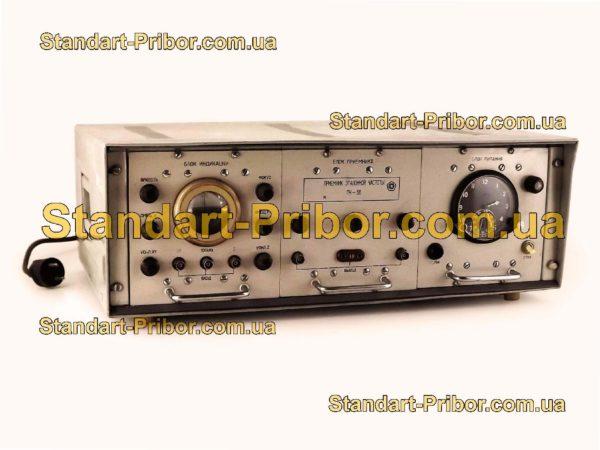 П4-66 (ПЧ-66) приемник эталонной частоты - фотография 1
