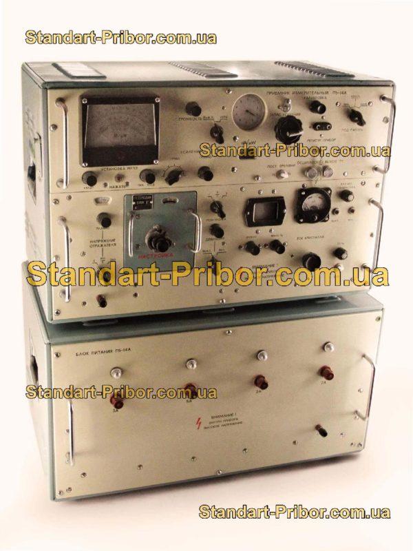 П5-14А приемник измерительный - фотография 1