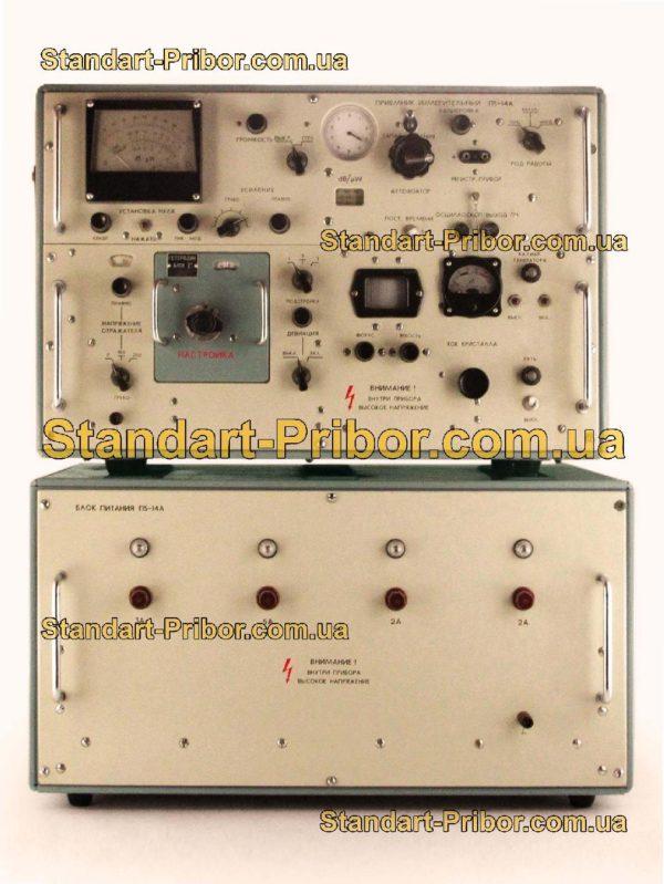 П5-14А приемник измерительный - изображение 2