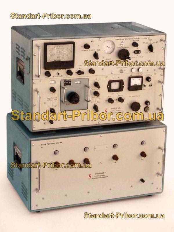 П5-15А приемник измерительный - фотография 1