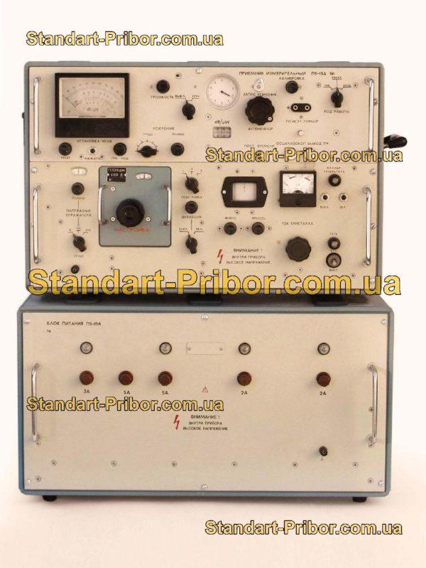 П5-15А приемник измерительный - изображение 2