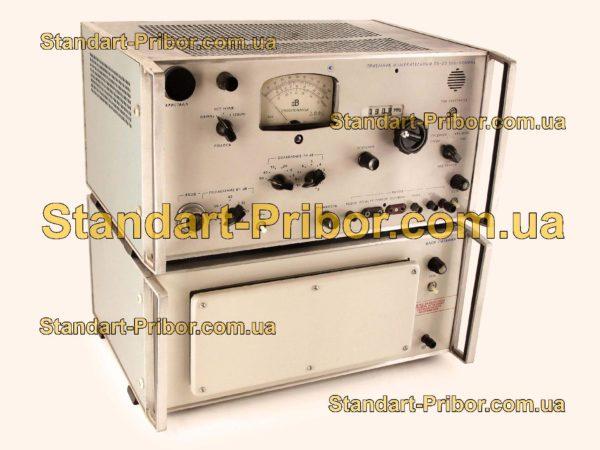 П5-20 приемник измерительный - фотография 1