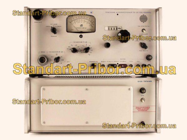 П5-20 приемник измерительный - изображение 2