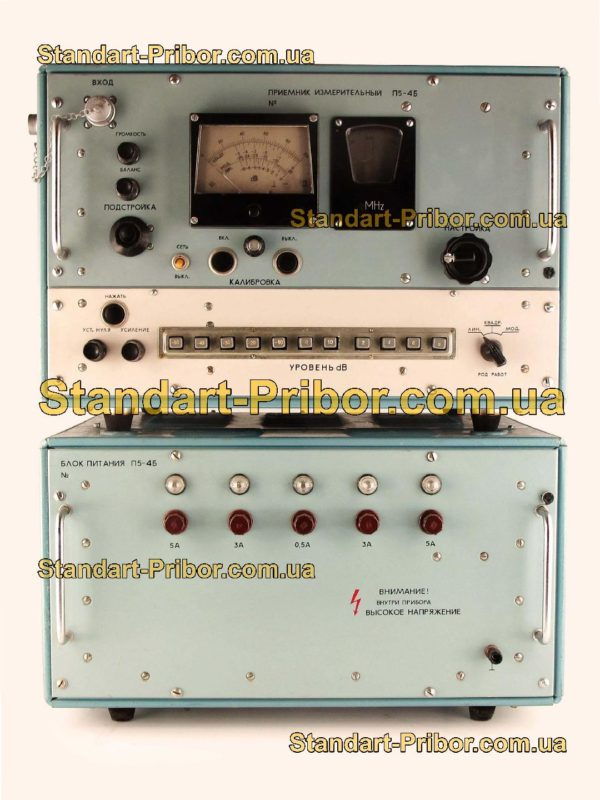 П5-4Б приемник измерительный - изображение 2