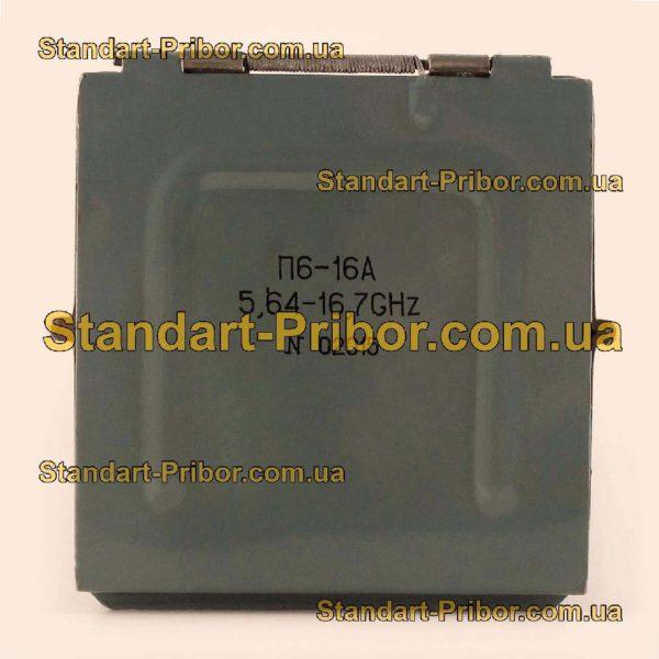 П6-16А антенна измерительная - фото 3