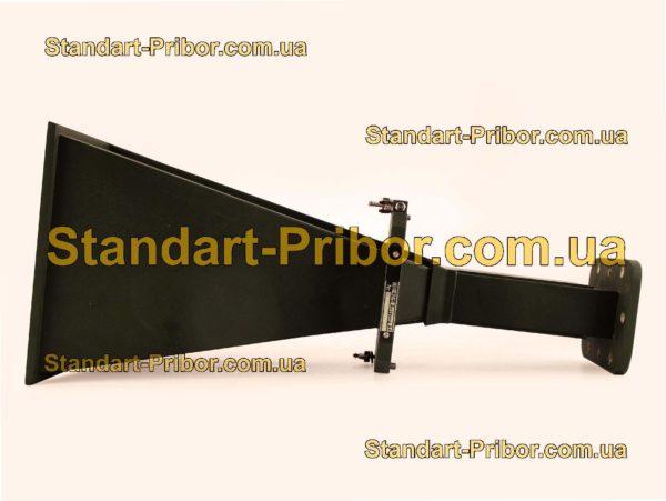 П6-40/6 антенна измерительная - фотография 4