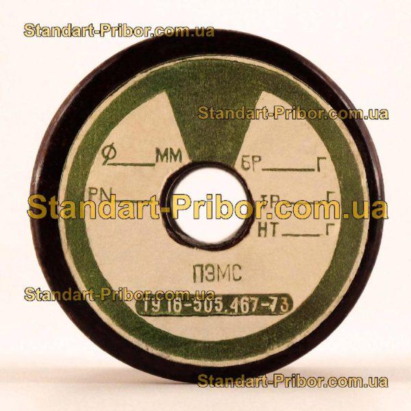 ПЭМС-0.12 провод сопротивления - изображение 2