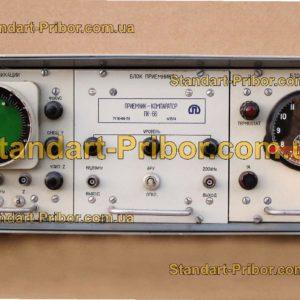ПК-66 приемник-компаратор - фотография 1