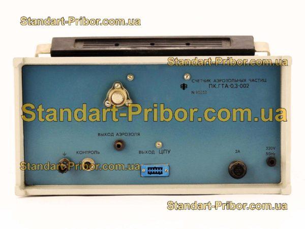 ПК.ГТА-0.3-002 счетчик аэрозольных частиц - фотография 4