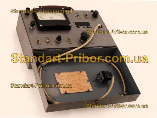 ПКВ-7 прибор контроля влажности - фотография 1