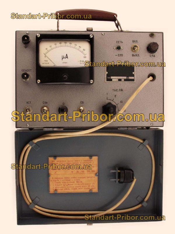 ПКВ-7 прибор контроля влажности - изображение 2