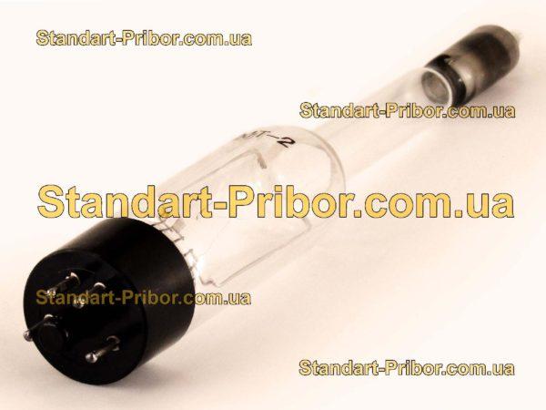 ПМТ-2 лампа - фотография 1