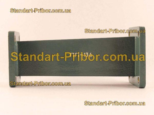 ПП-136 переход волноводный - фото 6